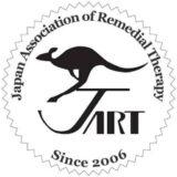 日本リメディアルセラピー協会